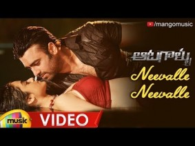 Neevalle Neevalle Song Lyrics