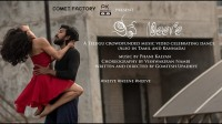Neeve - Telugu Music Album Lyrics