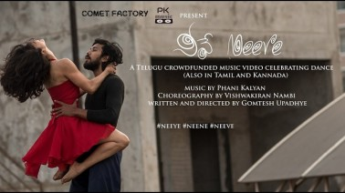 Neeve Song Lyrics