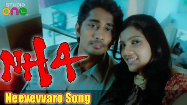 Neevevvaro Song Lyrics