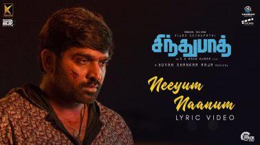 Neeyum Naanum Paartha Song Lyrics
