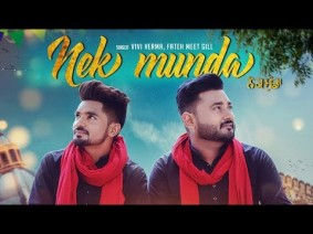 Nek Munda Song Lyrics