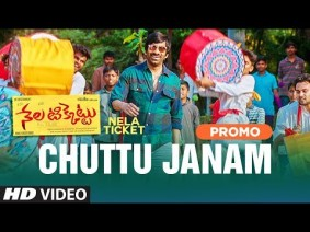 Chuttu Janam Song Lyrics