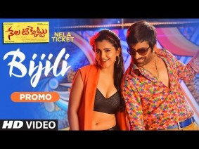 Bijli Song Lyrics
