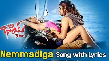 Nemmadiga Song Lyrics