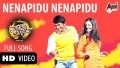 Nenapidu Nenapidu Song Lyrics