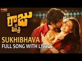 Sukhibhava Song Lyrics