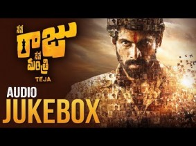 Devuditho Samaram Song Lyrics