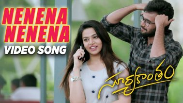 Nenena Nenena Song Lyrics