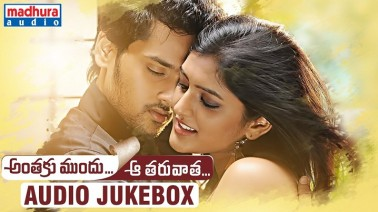 Nenena Aa Nenena Song Lyrics