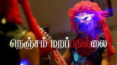 Nenjam Marappathillai 2016 Lyrics
