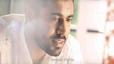 Nenjodu Cherthu Song Lyrics