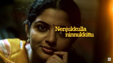 Nenjukkulla Ninnu Kittu Song Lyrics