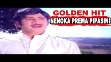Nenoka Prema Pipaasini Song Lyrics