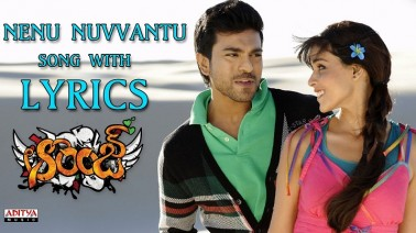 Nenu Nuvvantu Song Lyrics