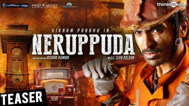 Neruppu Da Lyrics