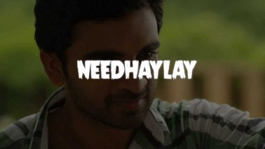 Nevele Nevele Song Lyrics