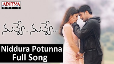 Niddura pothunna Song Lyrics
