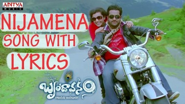 Nijamena Song Lyrics