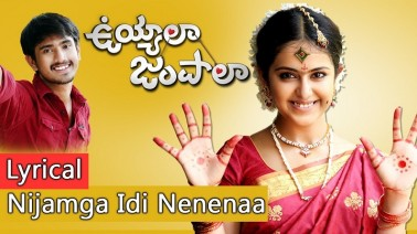 Nijamga Idi Nenenaa Song Lyrics