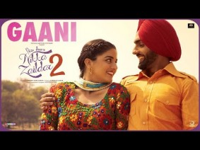 Gaani Song Lyrics