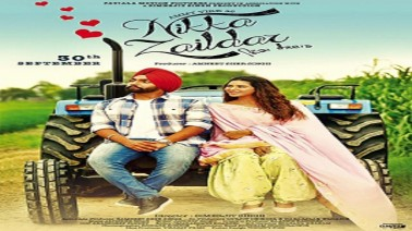 Nikka Zaildar Lyrics