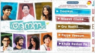Nilaavil Ellame Song Lyrics