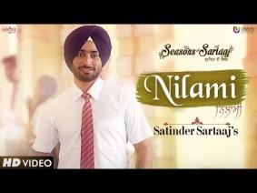 Nilami Song Lyrics