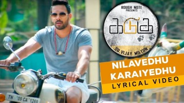 Nilavedhu Karaiyedhu Song Lyrics