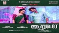 Nillayo Song Lyrics