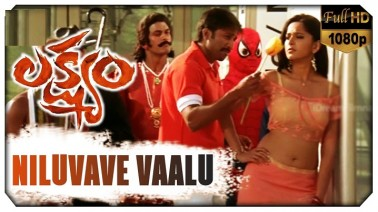 Niluvave Song Lyrics