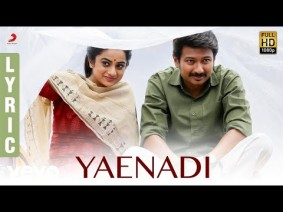 Yenadi Yenadi Song Lyrics