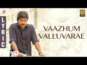 Vaazhum Valluvare Song Lyrics