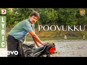 Poovukku Thaappa Song Lyrics
