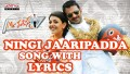 Ningi Jaaripadda Song Lyrics