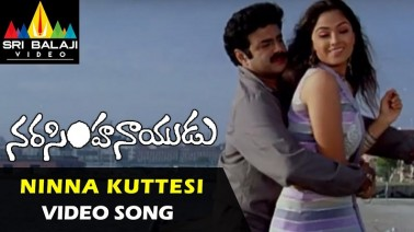 Ninna Kuttesinaadi Monna Kuttesinaadi Song Lyrics