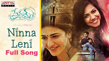 Ninna Leni Song Lyrics