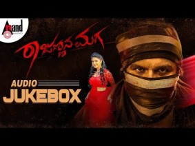 Ninna Naanu Nodidaga Song Lyrics
