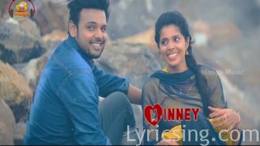 Ninne Ninne Song Lyrics