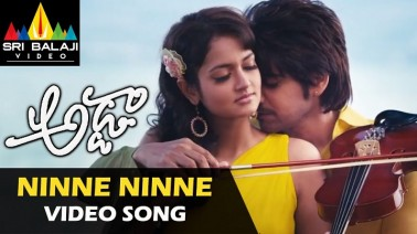 Ninne Ninne Chusthunte Song Lyrics