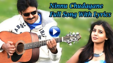 Ninnu Chudaganne Song Lyrics