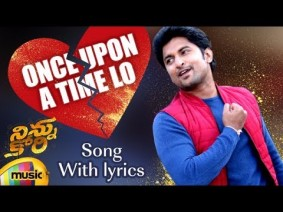 Once Upon A Time Lo Song Lyrics