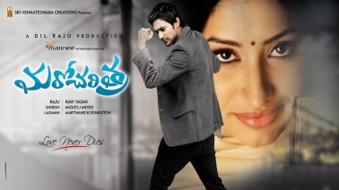 Ninnu Nannu Song Lyrics