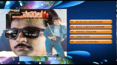 Ninnu Talachi Song Lyrics