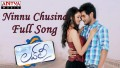 Ninnu Chusina Kshanamuna Song Lyrics
