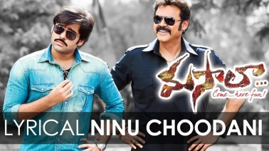 Ninu Choodani Song Lyrics