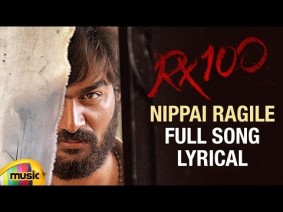 Nippai Ragile Song Lyrics