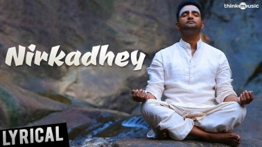 Nirkadhey Song Lyrics