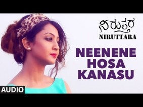 Neenene Hosa Kanasu Song Lyrics