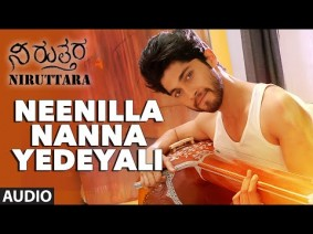 Neenilla Nanna Yedeyali Song Lyrics